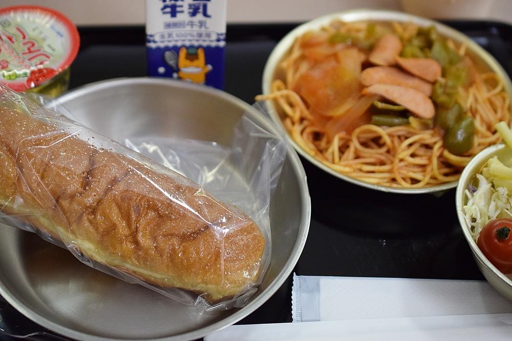 さる小 昼ご飯